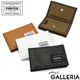 【楽天カードで17倍】 吉田カバン ポーター カードケース フリースタイル PORTER FREE STYLE 名刺入れ メンズ レディース 707-08227