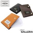 無料ラッピング 吉田カバン ポーター カードケース PORTER FREE STYLE フリースタイル CARD CASE カード入れ カードホ…