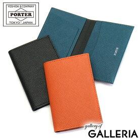 【楽天カードで17倍】 吉田カバン ポーター カードケース PORTER GLUE グルー スリム 本革 薄型 ビジネス メンズ レディース 079-02938