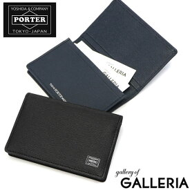 【楽天カードで28倍 | 1/30限定】 吉田カバン ポーター カレント カードケース PORTER CURRENT CARD CASE 名刺入れ 革 本革 メンズ レディース 052-02207 新作カラー 2019
