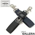 【楽天カードで17倍】 吉田カバン ポーター カレント キーホルダー PORTER CURRENT KEY HOLD…