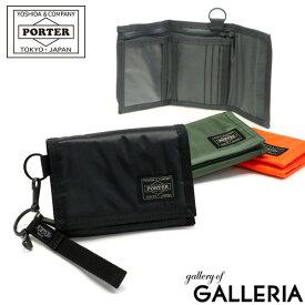 ノベルティ付&無料ラッピング 吉田カバン ポーター カプセル 財布 PORTER CAPSULE WALLET 三つ折り財布 小銭入れあり ミニ財布 ウォレット メンズ レディース 日本製 555-06439