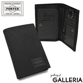 【楽天カードで13倍 | 7/2限定】 吉田カバン ポーター 財布 PORTER DILL ディル 二つ折り 二つ折り財布 WALLET(L) 小銭入れあり メンズ レディース カジュアル 653-09755