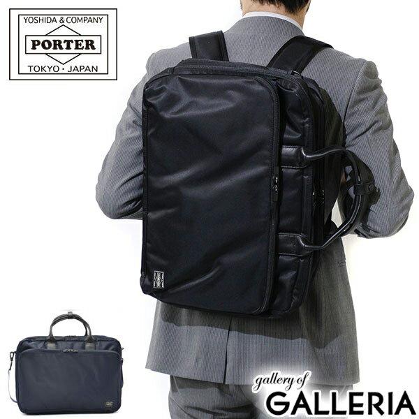 吉田カバン ポーター ビジネスバッグ ポーター タイム PORTER TIME ポーター 3WAYブリーフケース (B4対応) ビジネスリュック メンズ ナイロン 655-06166