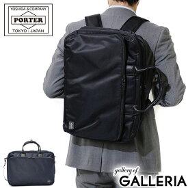 【楽天カードで28倍 | 11/25限定】 吉田カバン ポーター ビジネスバッグ ポーター タイム PORTER TIME ポーター 3WAYブリーフケース (B4対応) ビジネスリュック メンズ ナイロン 655-06166