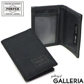 【楽天カードで28倍 | 4/1限定】 吉田カバン ポーター ディル ポーター パスケース PORTER DILL 小物 PASS CASE カード 定期入れ メンズ レディース ビジカジ ビジネスカジュアル 日本製 653-05320