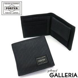 【7/15(月)限定 | RカードでP26倍】 吉田カバン ポーター 二つ折り財布 PORTER DRAWING WALLET ドローイング 財布 二つ折り コンパクト 帆布 メンズ レディース 650-08615