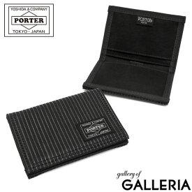 【楽天カードで17倍】 吉田カバン ポーター カードケース PORTER DRAWING CARD CASE ドローイング 名刺入れ 二つ折り 帆布 メンズ レディース 650-08617