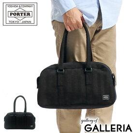 ノベルティ付&無料ラッピング | 吉田カバン ポーター ボストンバッグ PORTER TANGO BLACK タンゴブラック 小さめ ミニバッグ BOSTON BAG(S) 10L メンズ レディース 638-07164