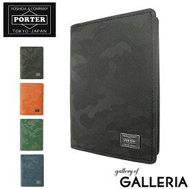 【楽天カードで17倍】 吉田カバン ポーター カードケース 革 ワンダー PORTER WONDER メンズ ポ-タ- 342-03847ポーター