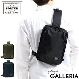 ノベルティ付&無料ラッピング 吉田カバン ポーター ボディバッグ PORTER UNIT ユニット SLING SHOULDER BAG(S) スリングショルダーバッグ ワンショルダーバッグ メンズ レディース A5 ミリタリー 784-05468 新作 2020