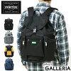 PORTER UNION rucksack men Yoshida bag 782-08692