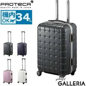 【最大13倍 | Rカードで15倍 8/22限定】【セール60%OFF】 プロテカ スーツケース PROTeCA プロテカ サンロクマル フレーム スーツケース 機内持ち込み 34L Sサイズ 軽量 1〜3泊 PROTeCA 360 FRAME フレーム キャリーケース 00661 エース ACE