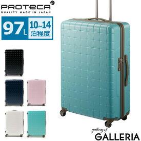 ノベルティ付 【3年保証】 プロテカ スーツケース PROTeCA プロテカ 360T スリーシックスティ サンロクマル キャリーケース TSAロック 86L 7〜10泊 大容量 旅行 出張 エース ACE 02924