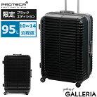 【楽天カードで17倍】 プロテカ ブラック スーツケース PROTeCA ストラタム Stratum LTD 2 …