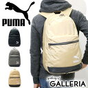 83757a9bbe9  SALE 30% OFF  PUMA rucksack Original daypack backpack B4 Casual commuting  to school lightweight Athletic mens womens 075086