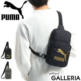 【P3倍   RカードでP5倍 9/16限定】 プーマ ボディバッグ PUMA ウエストバッグ CORE コア オリジナルス X-バッグ ワンショルダーバッグ 斜めがけ 縦型 B5 小さめ メンズ 軽量 カジュアル スポーツ 076647