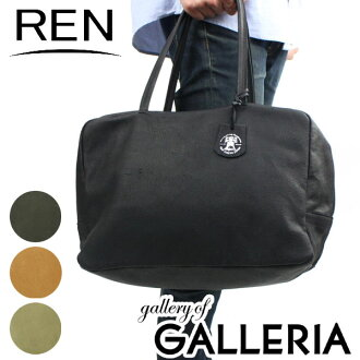 REN bag DUFFLE HALLIE square duffel M Boston bag leather FU-30302 (FU -3002)