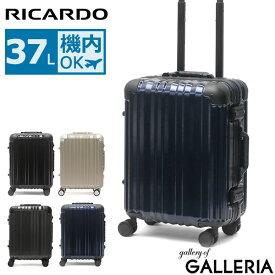 【Begin 雑誌掲載】 ノベルティ付 【永久保証】RICARDO スーツケース リカルドビバリーヒルズ Aileron Vault 19-inch Spinner INTL Carry-On Suitcase エルロン キャリーケース 機内持ち込み 37L AIV-19-4WB