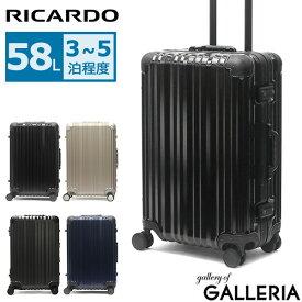 ノベルティ付 【永久保証】 RICARDO スーツケース リカルドビバリーヒルズ Aileron Vault 24-inch Spinner Suitcase エルロン ボールト キャリーケース 58L 3泊 4泊 5泊 フレーム 静音キャスター AIV-24-4VP