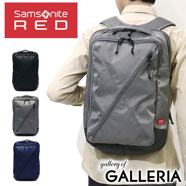 【日本正規品】サムソナイトレッド リュック Samsonite RED サムソナイト リュック リュックサック BIAS JACK 2 バイアスジャック2 ボックスパック BOX PACK メンズ レディース 通勤 通学 ジップ開閉 サムソナイト 89135