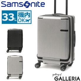 ノベルティ付 【正規品10年保証】 サムソナイト スーツケース Samsonite キャリーケース Evoa エヴォア Spinner 55 Front Pocket 機内持ち込み PC収納 ファスナー 33L 1〜2泊程度 旅行 出張 DC0-002