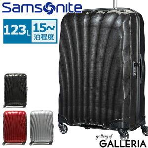 ノベルティ付 【正規品10年保証】 サムソナイト スーツケース Samsonite キャリーケース Cosmolite コスモライト Spinner 81 TSAロック 大容量 123L 15泊以上 長期 旅行 出張 メンズ レディース V22-307