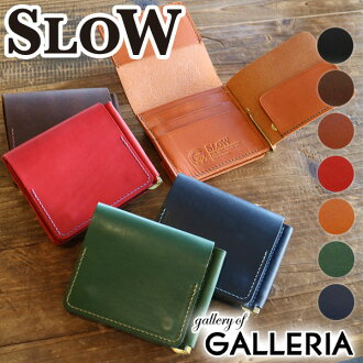 SLOW wallet toscana ladies 333S34C
