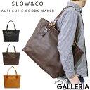 【楽天カードで28倍 | 2/25限定】 選べるノベルティプレゼント | スロウ トートバッグ SLOW rubono ルボーノ tote bag…