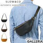 【楽天カードで17倍】 選べるノベルティプレゼント | スロウ ボディバッグ SLOW バッグ…
