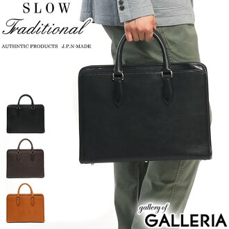 Slow Traditional Briefcase Square S Business Bag A4 Genuine Leather Mens Women 575st20g