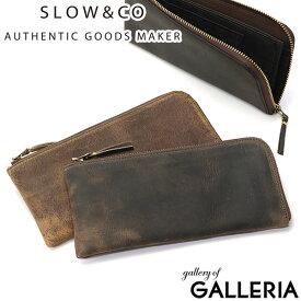 ノベルティ付&無料ラッピング スロウ 財布 SLOW L字ファスナー 長財布 kudu クーズー smart long wallet スマートロングウォレット 本革 メンズ レディース SO735I