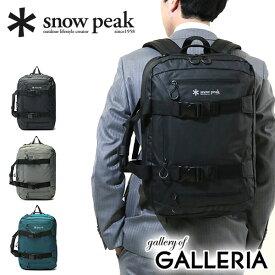 【楽天カードで18倍 11/30〜12/1限定】 無料ラッピング スノーピーク バッグ snow peak ブリーフケース メンズ 3way Business Bag 3WAYブリーフケース ビジネスリュック 通勤 ショルダー B4 UG-729