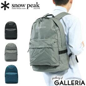 【楽天カードで12倍】 選べるノベルティプレゼント | スノーピーク バッグ snow peak リュック Day Pack デイパック リュックサック A4 20L アウトドア レジャー メンズ レディース UG-739