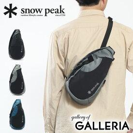 【楽天カードで23倍 | 11/15限定】 スノーピーク バッグ ボディバッグ snow peak Side Attack Bag サイドアタックバッグ ワンショルダー 斜めがけバッグ ショルダー 軽量 旅行 アウトドア 登山 メンズ レディース UG-747