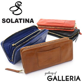 ノベルティ付&無料ラッピング | ソラチナ 長財布 SOLATINA 財布 本革 ラウンドファスナー ブランド メンズ レディース SW-60050