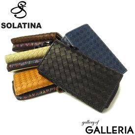ノベルティ付&無料ラッピング | SOLATINA ソラチナ riri社製レインボージッパー キー&コインケース メンズ SW-36095