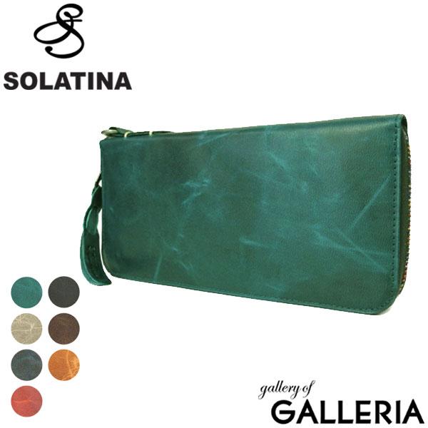 もれなく選べるノベルティプレゼント★ソラチナ 長財布 SOLATINA 財布 メンズ レディース SW-38153