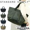 STANDARD SUPPLY TRIPPER Tote Bag Men's Women UTILITY TOTE L