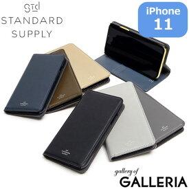 無料ラッピング スタンダードサプライ スマホケース STANDARD SUPPLY iPhoneケース PAL iPhone 11 BOOK CASE スマホカバー 携帯ケース iPhone11 手帳型 ケース カバー 本革 カード収納 日本製 ブランド メンズ レディース