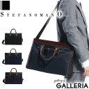 【9/15(日)限定 | RカードでP23倍】 選べるノベルティプレゼント | ステファノマーノ ビジネスバッグ STEFANOMANO ブ…