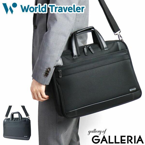 エース ワールドトラベラー 2WAY ブリーフケース(A4対応) ACE World Traveler プロビデンス ビジネスバッグ メンズ レディース 通勤 通勤バッグ 52562