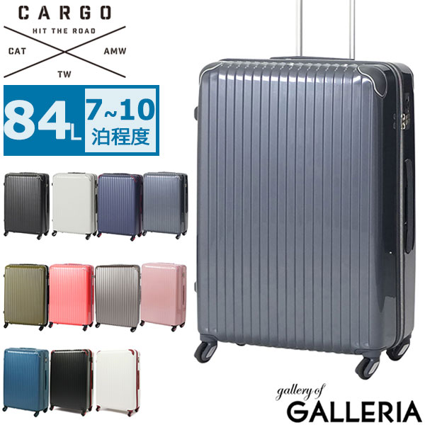 【正規品・2年保証付】CARGO airtrans カーゴエアトランス スーツケース 大型 軽量 トリオ TRIO キャリーケース 84L Lサイズ 8〜10泊 CAT-733N