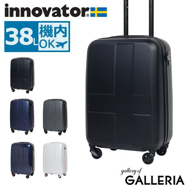 【正規品2年保証】イノベーター スーツケース innovator キャリーバッグ キャリーケース 機内持ち込み 軽量 旅行 バッグ INV48 (Sサイズ 38L 1〜3泊)