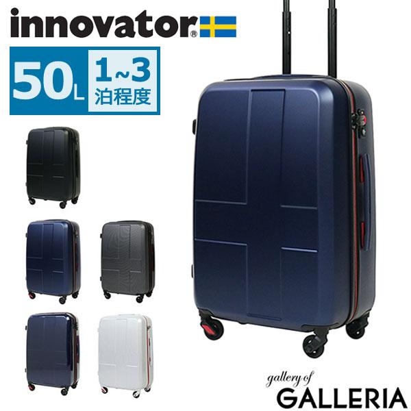 【正規品2年保証】イノベーター スーツケース innovator キャリーバッグ 軽量 旅行 バッグ INV55(50L 2〜3泊 Sサイズ)
