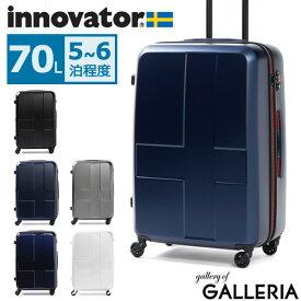 ノベルティ付 【正規品2年保証】 イノベーター スーツケース innovator キャリーバッグ キャリーケース 軽量 ファスナー 旅行 バッグ INV63 (Mサイズ 70L 5〜6泊)