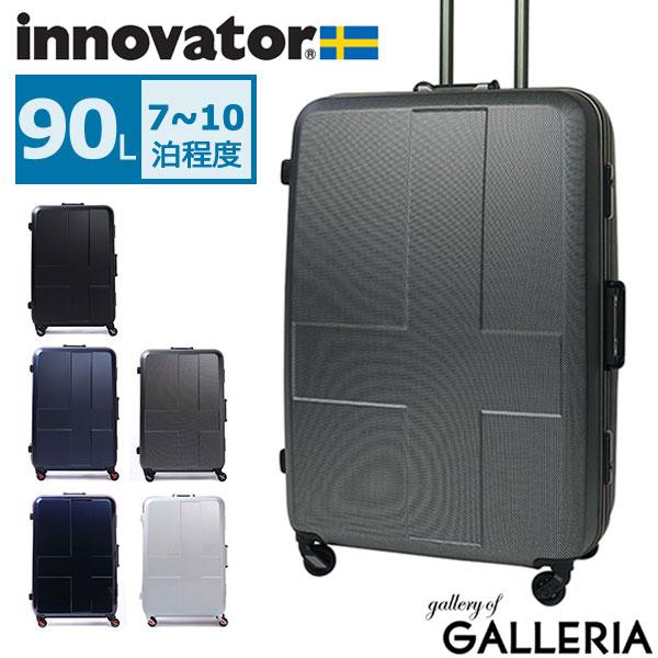 【正規品2年保証】イノベーター スーツケース innovator キャリーケース 軽量 旅行 INV68(90L 7〜10泊 Lサイズ)