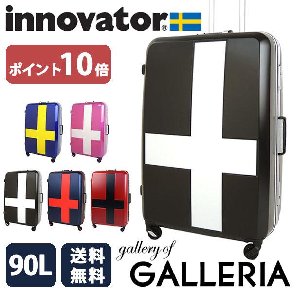 【ポイント19倍★11/26(日)20時〜4H限定!ワンエントリー】 【正規品2年保証】イノベーター スーツケース innovator キャリーケース フレーム 軽量 旅行 INV68T(90L 7〜10日 Lサイズ)