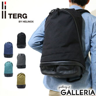 Entitled to receive choice novelty gifts TERG BY HELINOX daypack tagh by helinx DAYPACK Backpack Backpack 23L men women