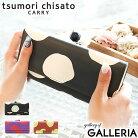 【楽天カードで17倍】 選べるノベルティプレゼント | ツモリチサト 財布 tsumori chisa…